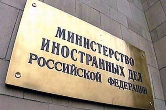 Из Российской Федерации выдворен украинский консул