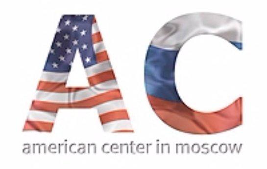 Представители США выразили сожаление, что Американский центр в Москве будет закрыт