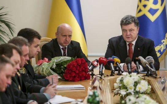 Украина ввела санкции для нескольких российских благотворительных фондов