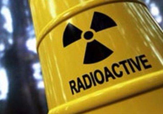 Киев хочет вернуть радиоактивные отходы, раннее переданные Российской Федерации