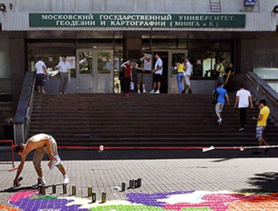 Ректоров двух московских вузов наказали за невыплату зарплаты сотрудникам