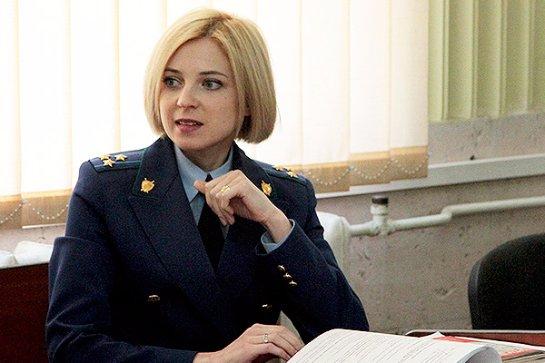 Прокурор Крыма Наталья Поклонская уверена, что