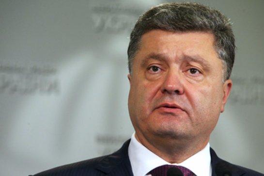 Порошенко заявил, что существование Евросоюза под вопросом, если туда не примут Украину