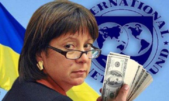 Украина просит денег у стран