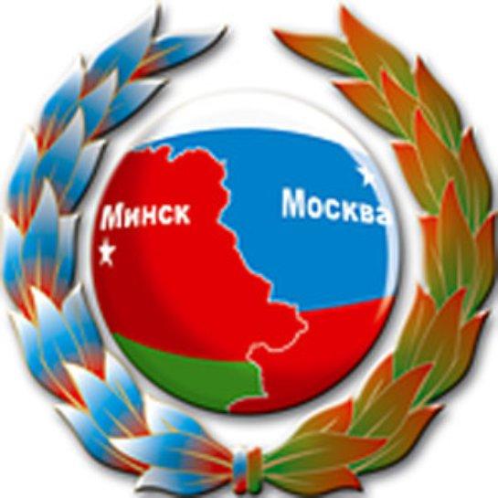 Дмитрий Медведев предлагает введение единой визы России и Белоруссии