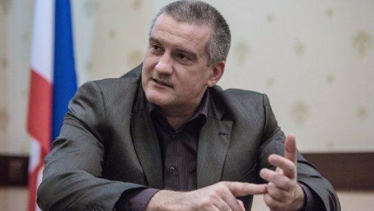 Глава Крыма предложил убежище задержанным украинским пограничникам