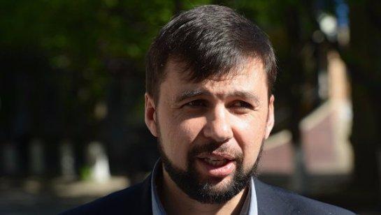 Пушилин намекнул, что скоро Донбасс интегрируется в Российскую Федерацию