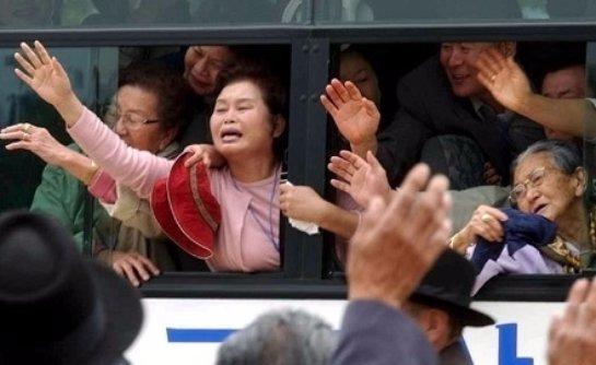 КНДР и Южная Корея подняли вопрос встречи разделенных семей
