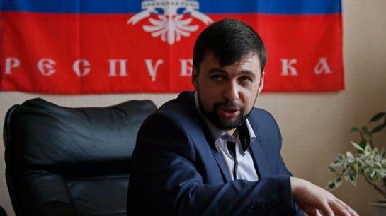Пушилин заявил, что на минских встречах Киевом кто-то руководит