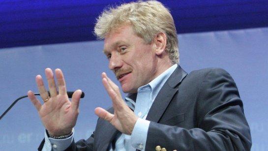 В Кремле заявили, что им не предлагали денег за отказ от политики поддержки Башара Асада