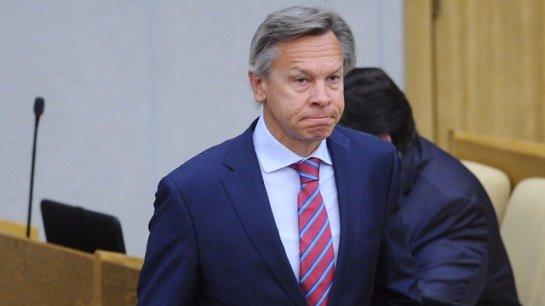 Российская Федерация не будет выходить из ПАСЕ