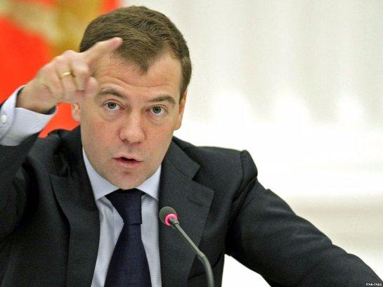 Дмитрий Медведев заявил, что Россия должна менять модель своего развития