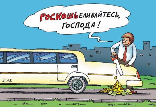 Для богатых россиян могут ввести особый налог
