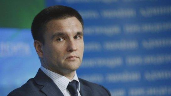 Глава украинского МИДа признал, что против России войной не пойдет никто в мире