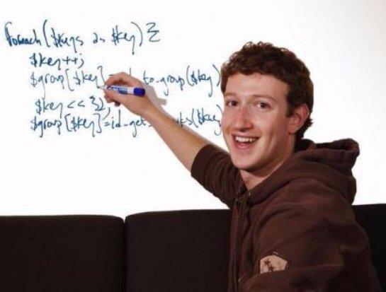 Марк Цукерберг откроет учебное заведение, в которое можно будет записаться еще до рождения