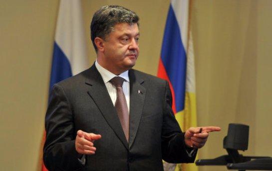 В Украине начнут изучать проблемы России