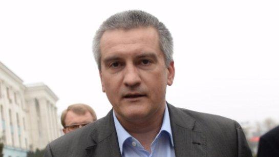 Крымчан призывают воздержаться от посещения Украины