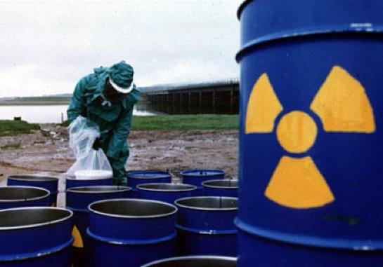 К ИГИЛ не допустили радиоактивные отходы