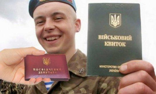 Депутатов хотят обязать отслужить в армии