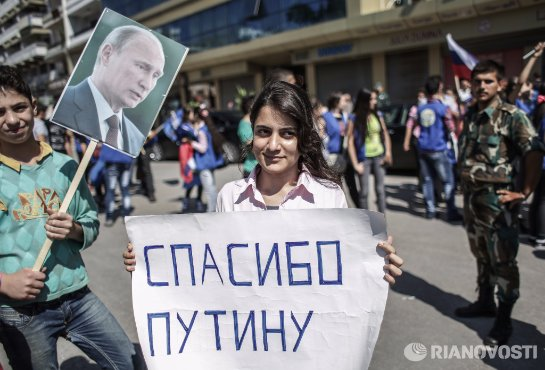 Население Сирии надеется, что российское вмешательство положит конец войне