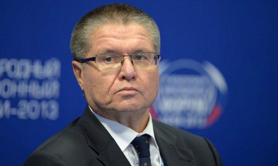 В российском министерстве допускают, что Украина не сможет расплатиться по долгам