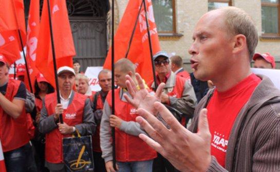 Украинцев призывают к новому майдану
