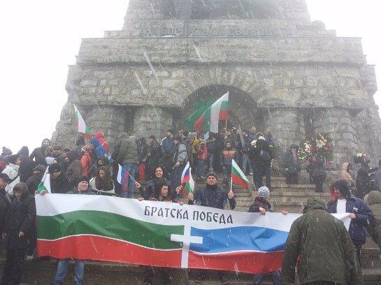 Болгары поддержали российские действия в Сирии