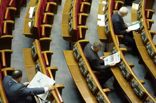 Повышения зарплат для депутатов не будет