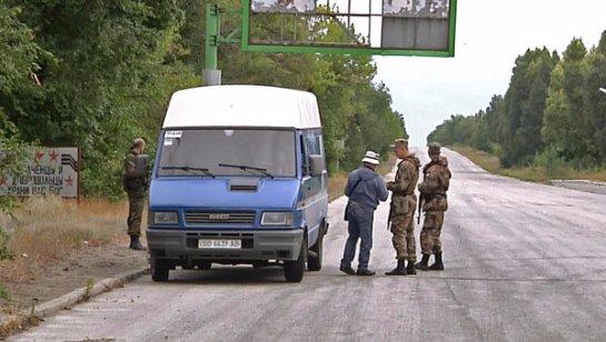 Представители ЛНР нашли место, где прятались украинские диверсанты