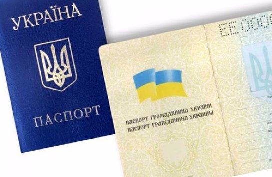 В украинских паспортах может исчезнуть данные на русском языке