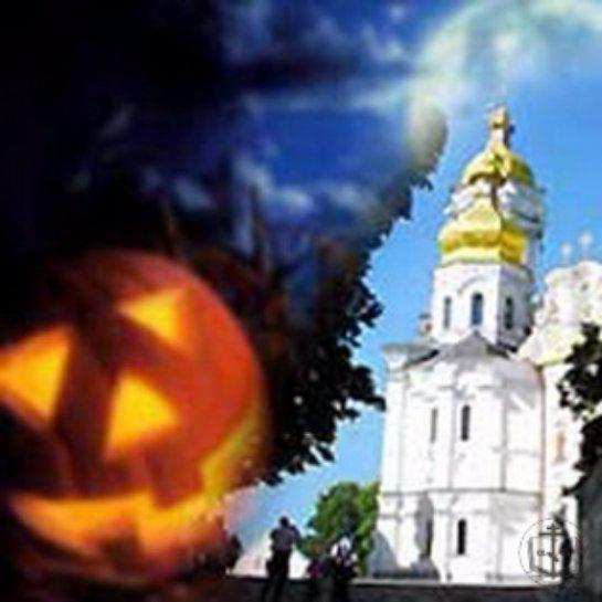 Русская православная церковь не одобряет празднование Хеллоуина