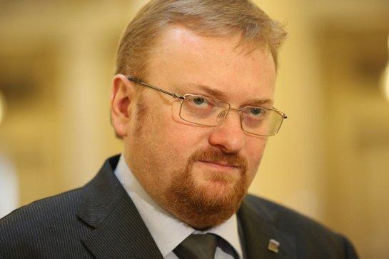 Милонов хочет, чтобы над орлом, который нанесен на российские деньги, была корона