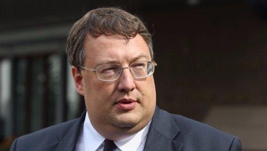 Советник министра внутренних дел Украины заявил, что готов содействовать террористам из