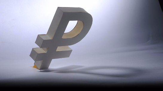 Министерство финансов прогнозирует падение курса рубля к концу года
