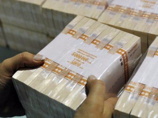 России не хватает финансовых резервов, чтобы покрывать и дальше дефицит бюджета