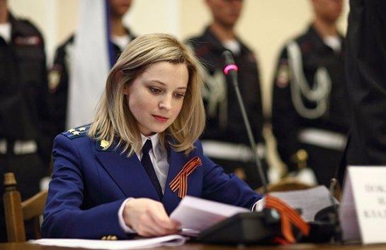 Поклонская до сих пор получает письма с поздравлениями по поводу присоединения Крыма к России