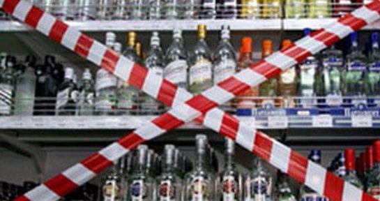 Роспотребнадзору понравилось предложение запретить продажу алкогольных напитков по пятницам