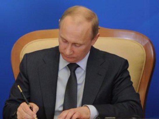 Путин считает, что россиян необходимо обезопасить от непредвиденных инфекций и техногенных происшествий