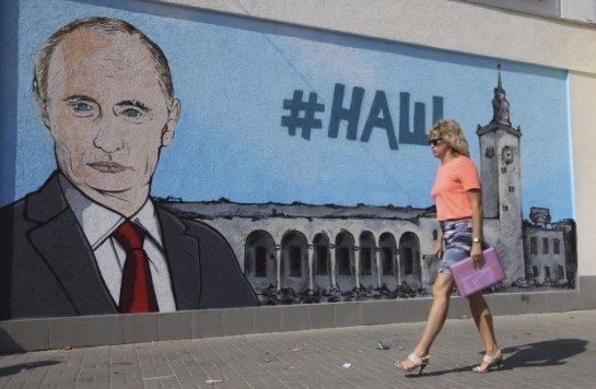 Члены ЮНЕСКО проголосовали против украинских предложений по Крыму