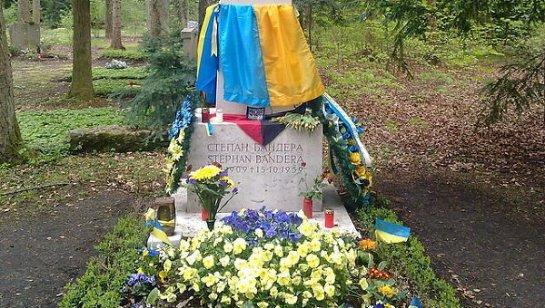 В Мюнхене была освящена могила Бандеры