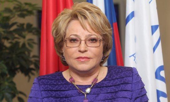 Матвиенко не поддерживает возвращение смертной казни