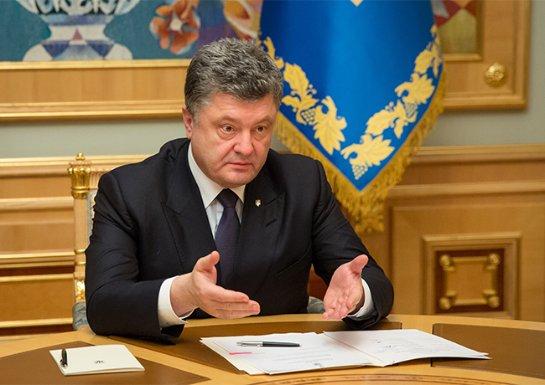 Порошенко разрешает иностранным военным проводить учения на территории Украины