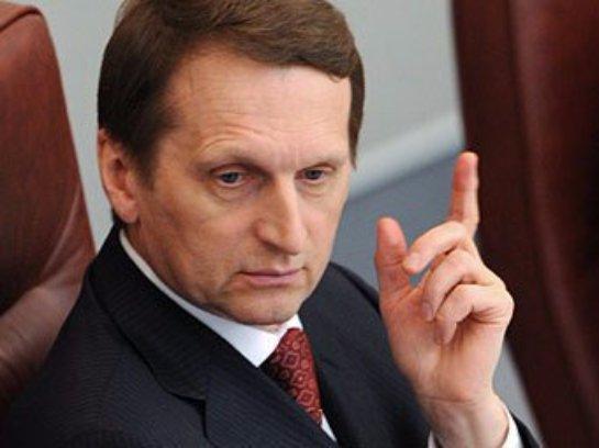 Нарышкин рассказал, что Тунис поддерживает российские действия по Сирии