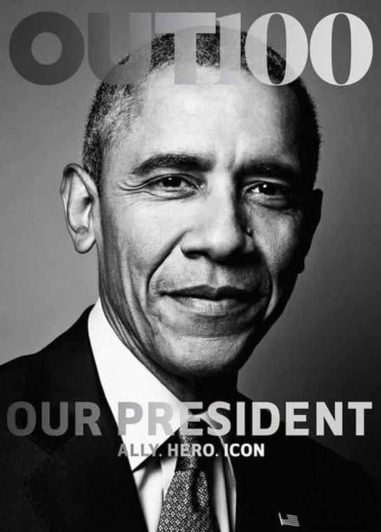 Обаму изобразили на обложке журнала для геев