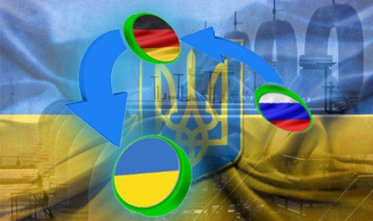 Украина перейдет на европейский газ