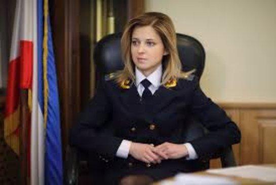 Наталье Поклонской не жаль своей зарплаты для украинцев