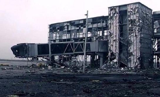 Украинские силовики бьют по донецкому аэропорту