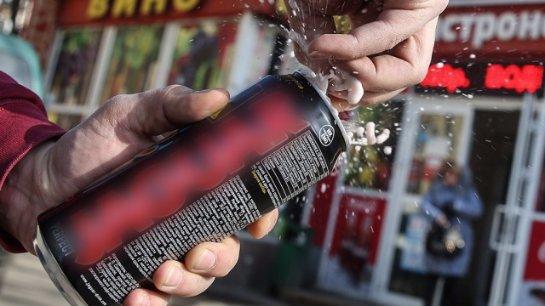 Федеральная антимонопольная служба хочет разрешить алкоэнергетики