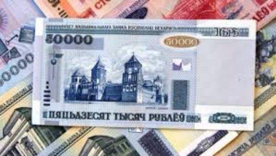 Новые белорусские деньги будут напечатаны с орфографической ошибкой