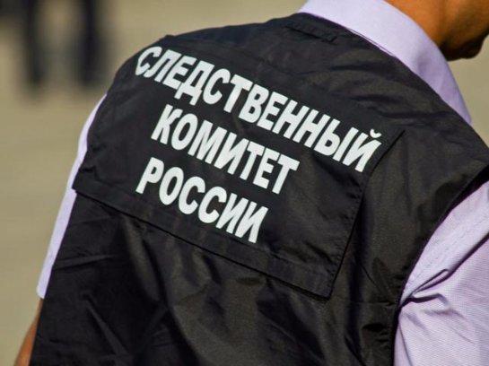 Следственный комитет разберется, почему в Ставрополе массово хоронили мертворожденных младенцев